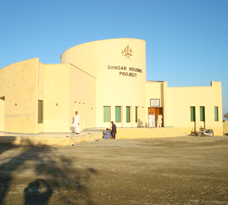 sangar-office