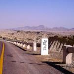 highway8